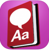 Howjsay Pronunciation Dictionary - $2.99