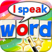 Word Wizard - $2.99